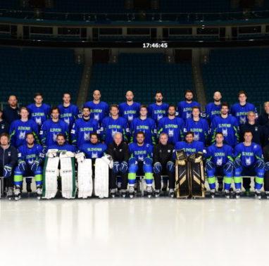 Hokejska reprezentanca